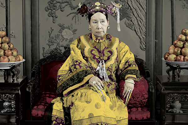 the empress dowager cixi Written by jung chang, narrated by jolene kim download the app and start listening to empress dowager cixi today - free with a 30 day trial keep your audiobook forever, even if you cancel.