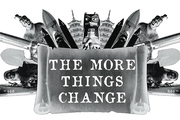 The More Things Change | Issue 25